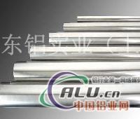 5A03铝方管5A03花纹铝板