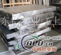 5A06铝板5A06铝方管5A06花纹铝板