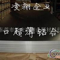 6063T6阳极氧化铝板 进口铝板