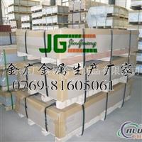 易加工LY11铝板