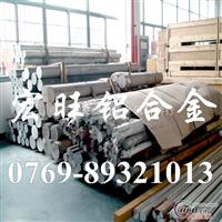 【5083铝合金板材】5083铝合金板材