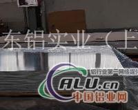 2A11铝板2A11铝方管2A11花纹铝板