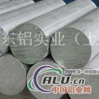 2A02铝板铝方管花纹铝板铝棒