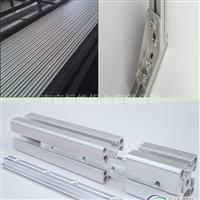 工业铝型材及铝型材配件
