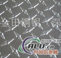 厂家长期销售【5754花纹铝板】