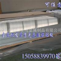 2024铝合金 2024超硬铝板 铝棒