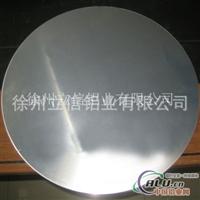 供应铝圆片1050冷轧 炊具铝片