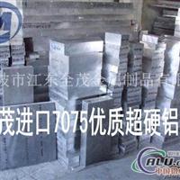 5082铝合金的性能 铝板5082 铝棒