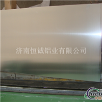 主營鋁板鋁卷壓型鋁瓦
