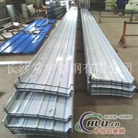 供應YX65430鋁鎂錳合金屋面板