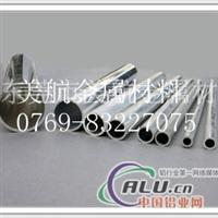 7075T6铝管无缝铝管7075T6