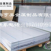 【【6105铝板性能=6105铝板价格】】