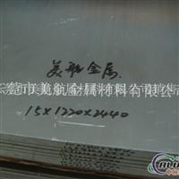 6061T651铝板进口6061T651铝板60
