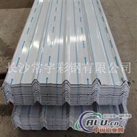 供应820型铝镁锰合金屋面板