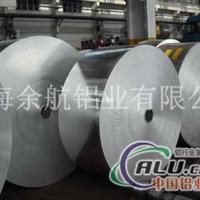 A03320鋁帶超窄鋁帶價格分條免費