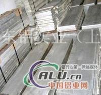 2A01铝方管花纹铝板铝棒铝板