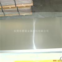 深圳5052铝板
