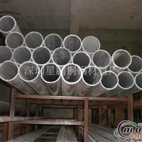 5052防锈合金铝管、防锈铝管价格