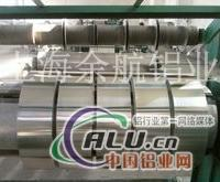 A25352超窄铝带价格 铝带厂家