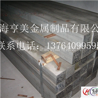 【【6053铝板性能=6053铝板价格】】