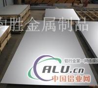 铝板2mm  5083铝板