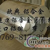 2017进口铝合金 高强度铝板材 进口铝合金棒材