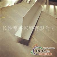 供应净化活动房配套铝型材