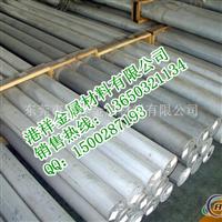 美铝ALCOA7075铝棒 超硬航空铝合金