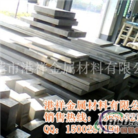 供应纯铝1050铝合金规格齐全