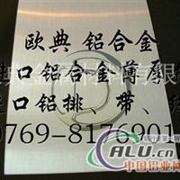 供应进口高度度铝合金圆棒6062铝合金板材