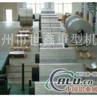 供应多型号铝箔卷材铝箔轧机