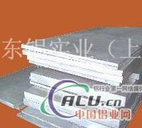 7075铝板7075铝方管7075花纹铝板
