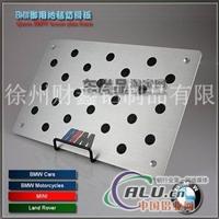 铝制品、钣金加工铝板加工成型