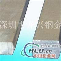 AlCu4MgSi铝合金