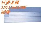 铝排现货报价,6005氧化铝排