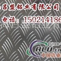 6061花纹铝板定制加工