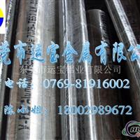 7075氧化铝棒