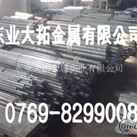 进口加硬5056耐磨铝板