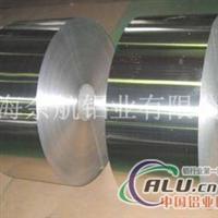 A95654铝带超窄铝带价格分条免费