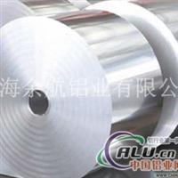A97049铝带超窄铝带价格分条免费