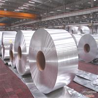 铝卷厂家销售保温铝卷