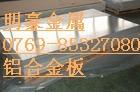 6005铝合金板,5052O态铝板