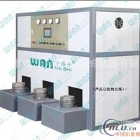 供應電磁感應模具加熱爐