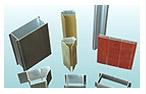 铝型材价格 铝型材厂家