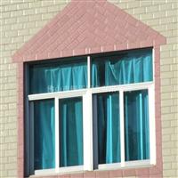 推拉窗型材