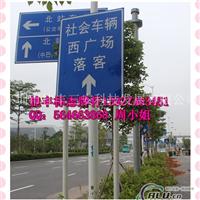 国道旅游标识牌 省道旅游标识牌