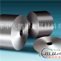 铝箔1060 化工设备结构件