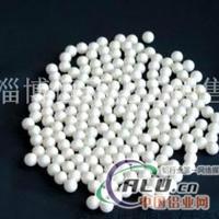 活性氧化铝大球8到10mm
