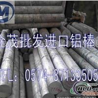 2A25铝合金棒 进口铝合金板