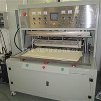 板式膜焊接機MBR板式膜焊接機